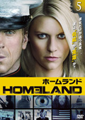 HOMELAND/ホームランド vol.5