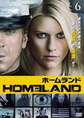 HOMELAND/ホームランド vol.6