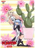 武装神姫 Vol.6