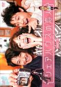 シェアハウスの恋人 Vol.3
