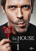 Dr.HOUSE ドクター・ハウス シーズン7セット