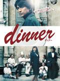 dinner 6