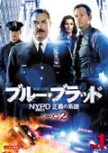 �֥롼���֥�å� NYPD �����η��� ��������2���å�