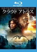 【Blu-ray】クラウド アトラス