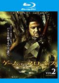 【Blu-ray】ゲーム・オブ・スローンズ 第一章:七王国戦記 VOL.2