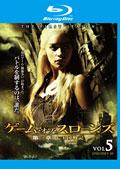 【Blu-ray】ゲーム・オブ・スローンズ 第一章:七王国戦記 VOL.5