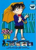 名探偵コナン DVD PART21 vol.6