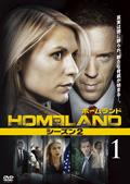HOMELAND/ホームランド シーズン2 vol.1