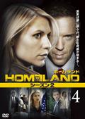 HOMELAND/ホームランド シーズン2 vol.4