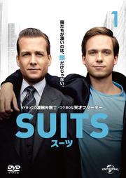 SUITS/スーツ Vol.1