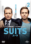 SUITS/スーツ Vol.2