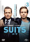 SUITS/スーツ Vol.3