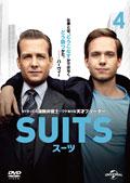 SUITS/スーツ Vol.4