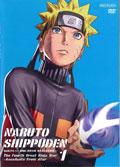 NARUTO-ナルト- 疾風伝 忍界大戦・彼方からの攻撃者 1
