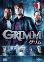 GRIMM������� vol.1