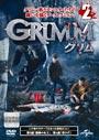GRIMM������� vol.2