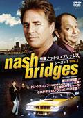 刑事ナッシュ・ブリッジス シーズン1 VOL.2