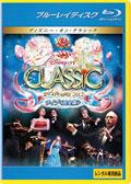 【Blu-ray】ディズニー・オン・クラシック 〜まほうの夜の音楽会 2012〜 ライブ<完全版>