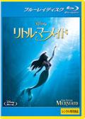 【Blu-ray】リトル・マーメイド