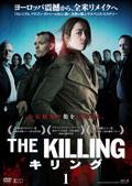 THE KILLING/キリング vol.1