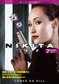 NIKITA/ニキータ <サード・シーズン> Vol.7