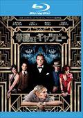 【Blu-ray】華麗なるギャツビー (2013)