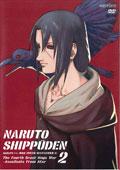 NARUTO-ナルト- 疾風伝 忍界大戦・彼方からの攻撃者 2
