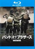 【Blu-ray】バンド・オブ・ブラザース Vol.5