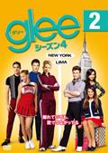 glee/グリー シーズン4 vol.2