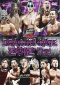 DRAGON GATE 2012 Final season