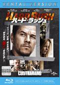 【Blu-ray】ハード・ラッシュ