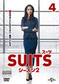 SUITS/スーツ シーズン2 Vol.4