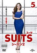 SUITS/スーツ シーズン2 Vol.5