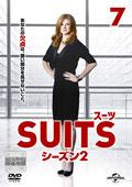 SUITS/スーツ シーズン2 Vol.7
