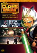 スター・ウォーズ:クローン・ウォーズ <フィフス・シーズン> VOLUME 6