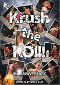 Krush the KO!!!