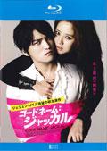 【Blu-ray】コードネーム:ジャッカル