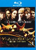 【Blu-ray】ゲーム・オブ・スローンズ 第二章:王国の激突 Vol.1