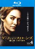 【Blu-ray】ゲーム・オブ・スローンズ 第二章:王国の激突 Vol.4