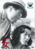 木下惠介生誕100年 女