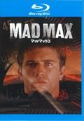 【Blu-ray】マッドマックス