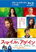 【Blu-ray】スマイル、アゲイン