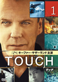 TOUCH/タッチ vol.1