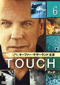 TOUCH/タッチ vol.6