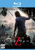 【Blu-ray】ワールド・ウォーZ