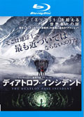 【Blu-ray】ディアトロフ・インシデント