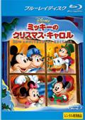 【Blu-ray】ミッキーのクリスマス・キャロル 30th Anniversary Edition