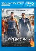 【Blu-ray】ホワイトハウス・ダウン