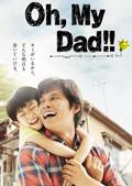 Oh,My Dad!! vol.1