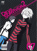 DEVIL SURVIVOR2 the ANIMATION VOLUME 07